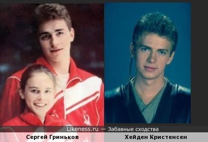 Хейден Кристенсен( актер )похож на Сергея Гринькова