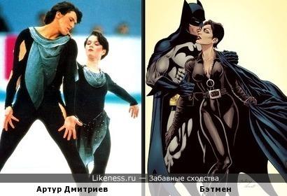 Асоциации Артур Дмитриев напомнил персонажа Бэтмена
