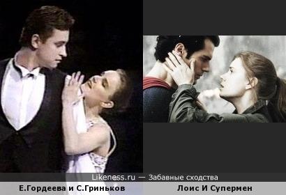 Пара Гордеева-Гриньков напомнило пару Лоис и Супермен
