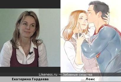 Екатерина Гордеева напомнила персонажа жену Супермена