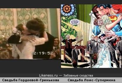 """Гордеева-Гриньков напомнили героев из """"Супермена"""""""