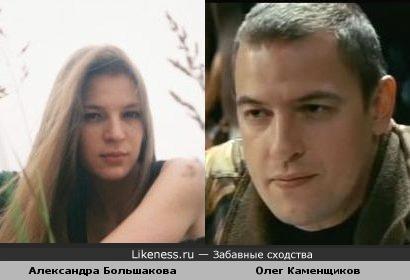 Александра Большакова и Олег Каменщиков