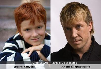 молодое дарование и Алексей Кравченко