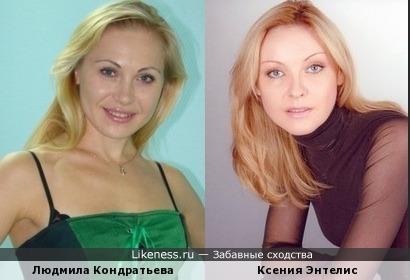 Людмила Кондратьева и Ксения Энтелис