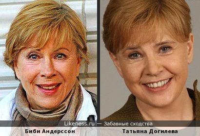 Биби Андерссон и Татьяна Догилева