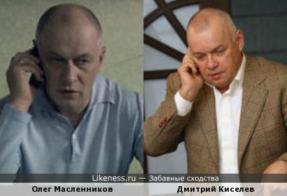Олег Масленников и Дмитрий Киселев