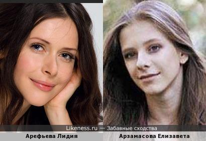 Арефьева Лидия и Арзамасова Елизавета