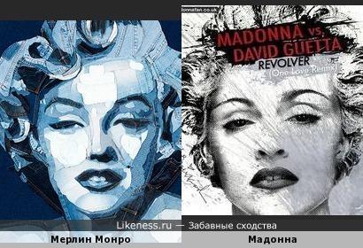 Мерлин и Мадонна (еще один вариант)