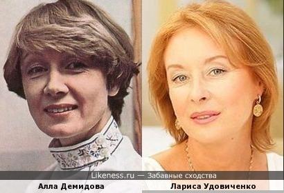 Алла Демидова и Лариса Удовиченко