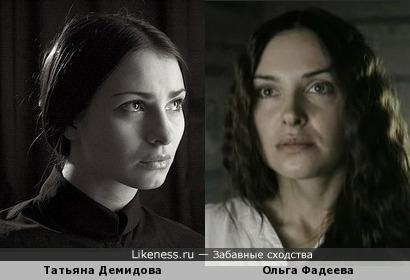 Татьяна Демидова и Ольга Фадеева
