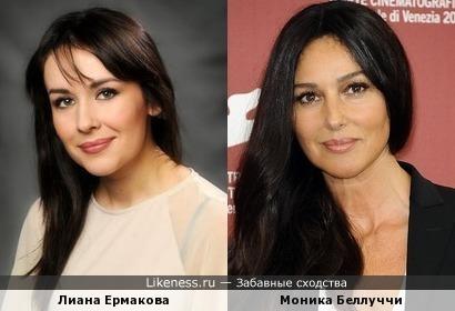 Лиана Ермакова и Моника Беллуччи