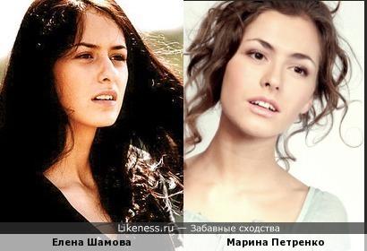 Елена Шамова и Марина Петренко