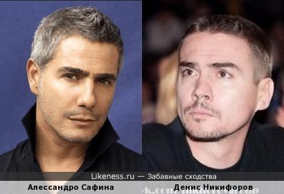 Алессандро Сафина и Денис Никифоров