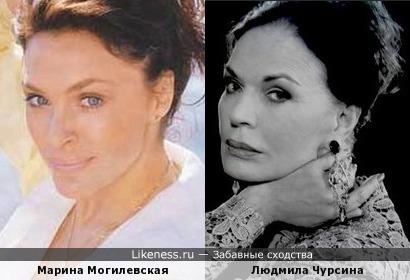Марина Могилевская и Людмила Чурсина