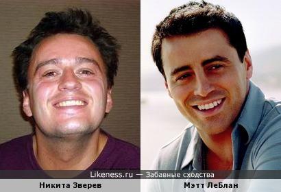 Никита Зверев и Мэтт ЛеБланн
