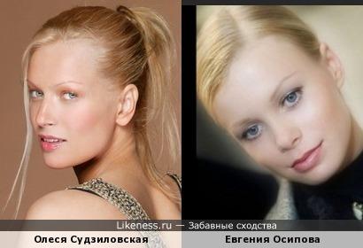 Судзиловская и Осипова