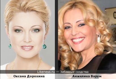 Оксана Дорохина и Анжелика Варум