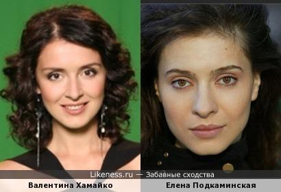 Валентина Хамайко и Елена Подкаминская