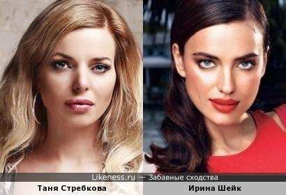 Татьяна и Ирина