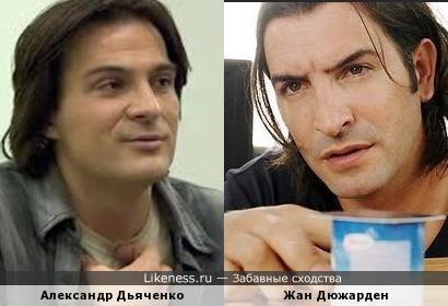 Александр Дьяченко и Жан Дюжарден