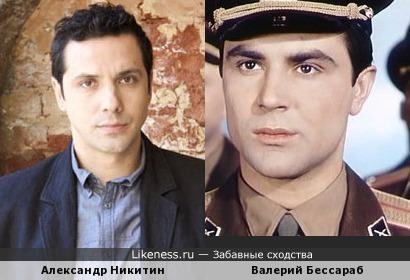 Александр Никитин и Валерий Бессараб
