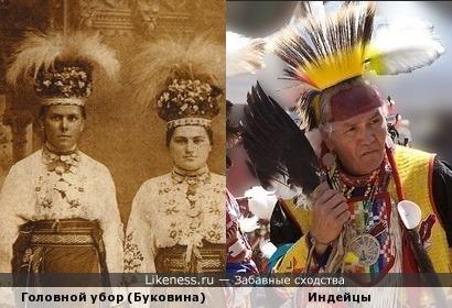 Головной убор (индейцы и украинцы)