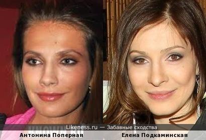 Антонина Паперная и Елена Подкаминская