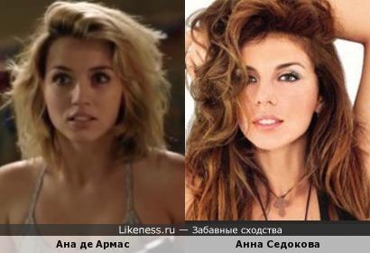 Ана де Армас и Анна Седокова