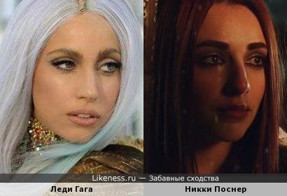 Леди Гага и Никки Поснер