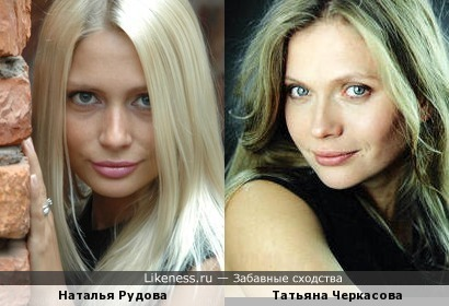 Наталья и Татьяна