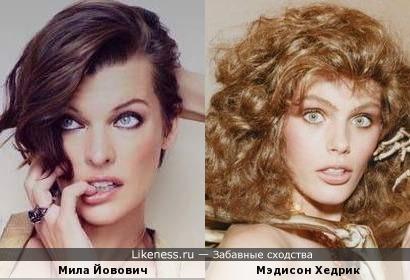 Мила Йовович и Мэдисон Хедрик
