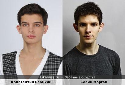Константин Блоцкий и Колин Морган