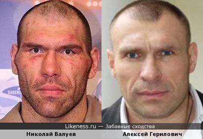 Николай и Алексей