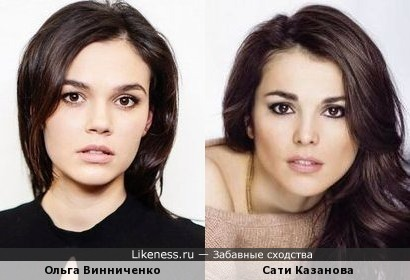 Ольга Винниченко и Сати Казанова