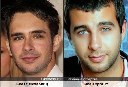 Скотт Мехловиц похож на Ивана Урганта