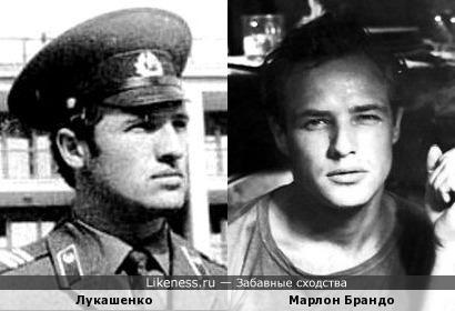 Лукашенко-красавчик! Вылитый Марлон Брандо в молодости!