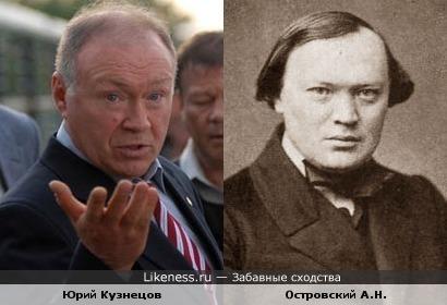 Юрий Кузнецов похож на писателя