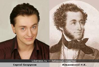 Сергей Безруков похож на художника
