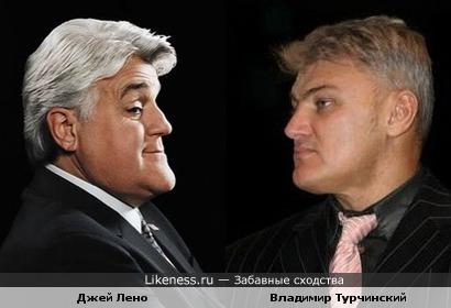 Лено и Турчинский в профиль