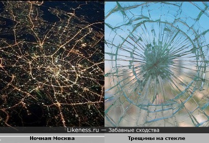 Москва ночью похожа на разбитое стекло