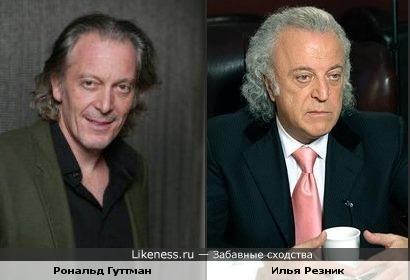 Илья VS Рональд