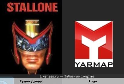 Судья Дредд похож на логотип yarmap