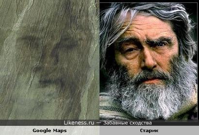 Гугл нашел лицо