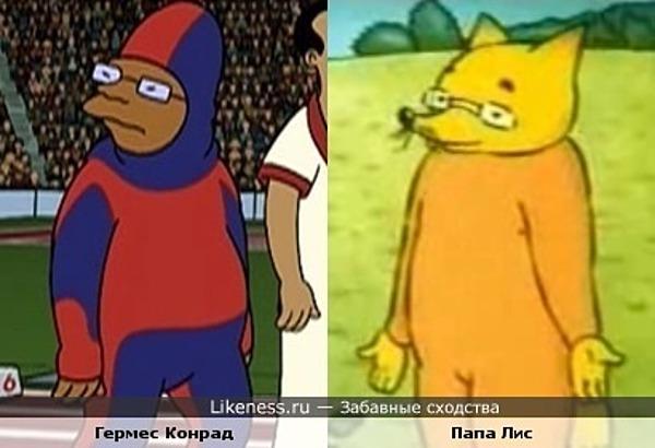 Футурама VS Мотылёк