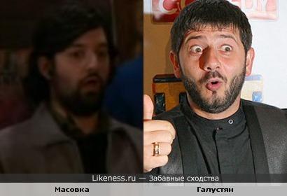 """Актер из """"Как я встретил вашу маму"""" и Галустян"""