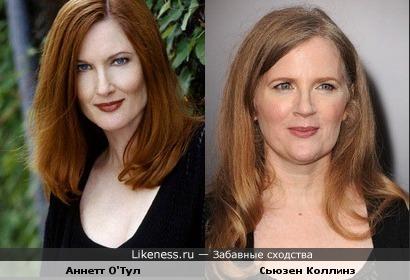 Аннетт О'Тул похожа на Сьюзен Коллинз