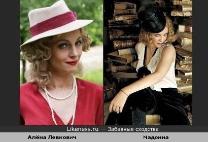 актриса Алёна Левкович похожа на Мадонну