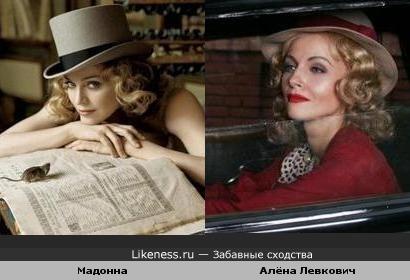 Алёна Левкович похожа на Мадонну