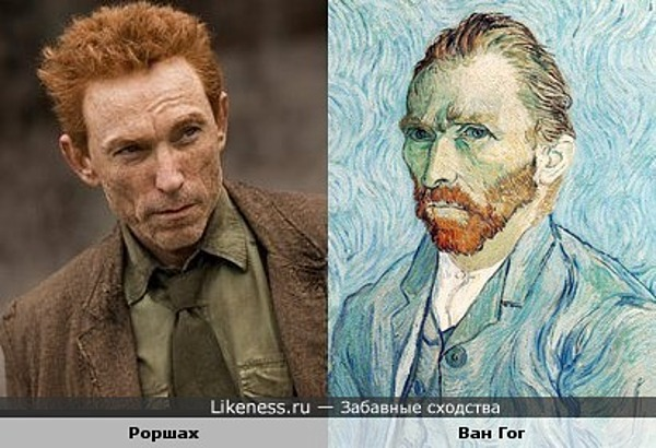 Роршах похож на Винсента Ван Гога