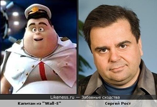 "Капитан из ""Wall-E"